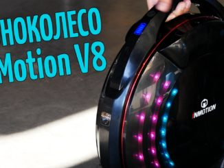 подсветка inmotion v8