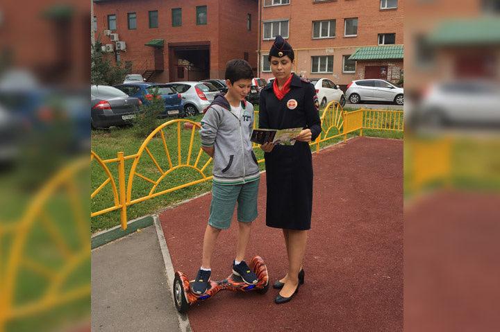 В Госдуме предлагают регистрировать гироскутеры