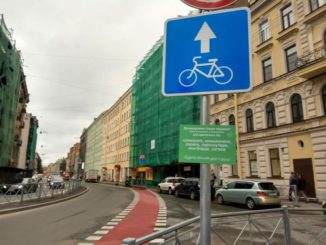 Табличка на велодорожке