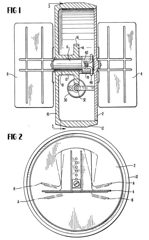 Фото патента на моноколесо