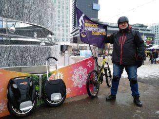 Велокарнавал в Минске