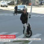 В Украине набирает популярность моноколесо