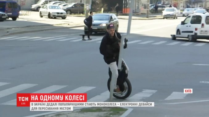 Моноколесо в Украине