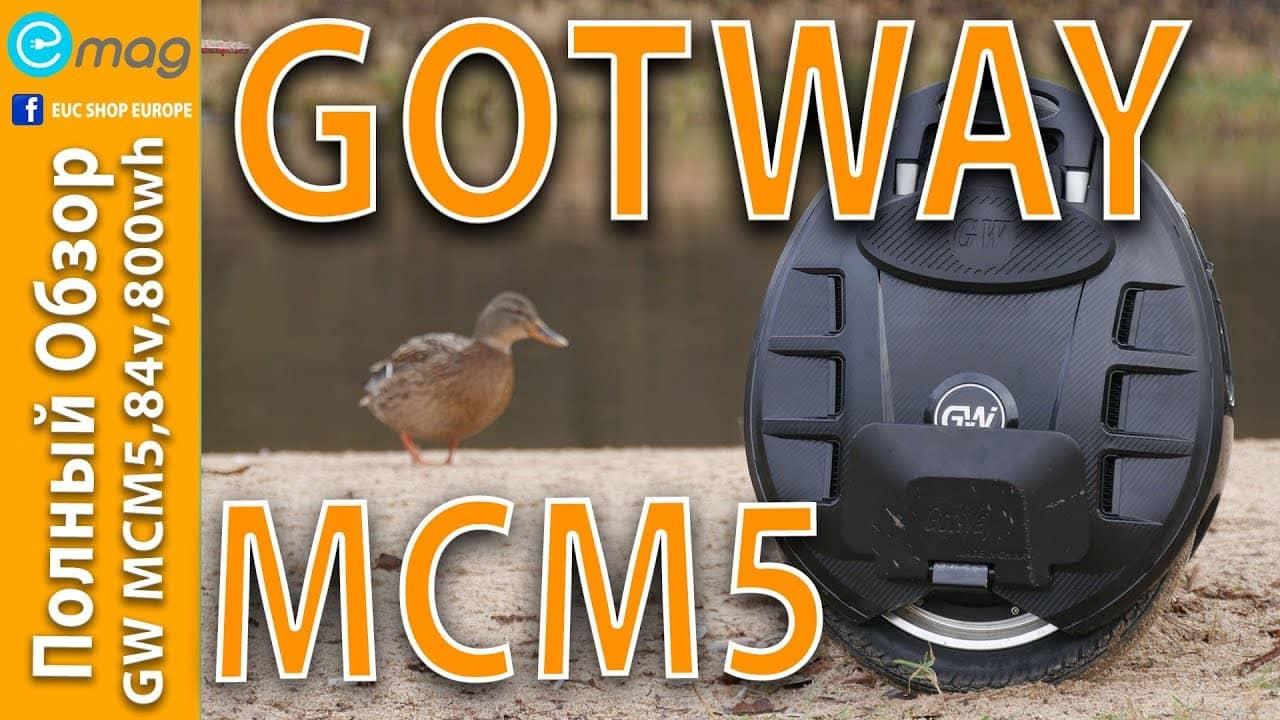 Обзор GotWay mcm5, 84v, 800wh Black Edition