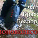 Вокруг Екатеринбурга на моноколесе - 100 км