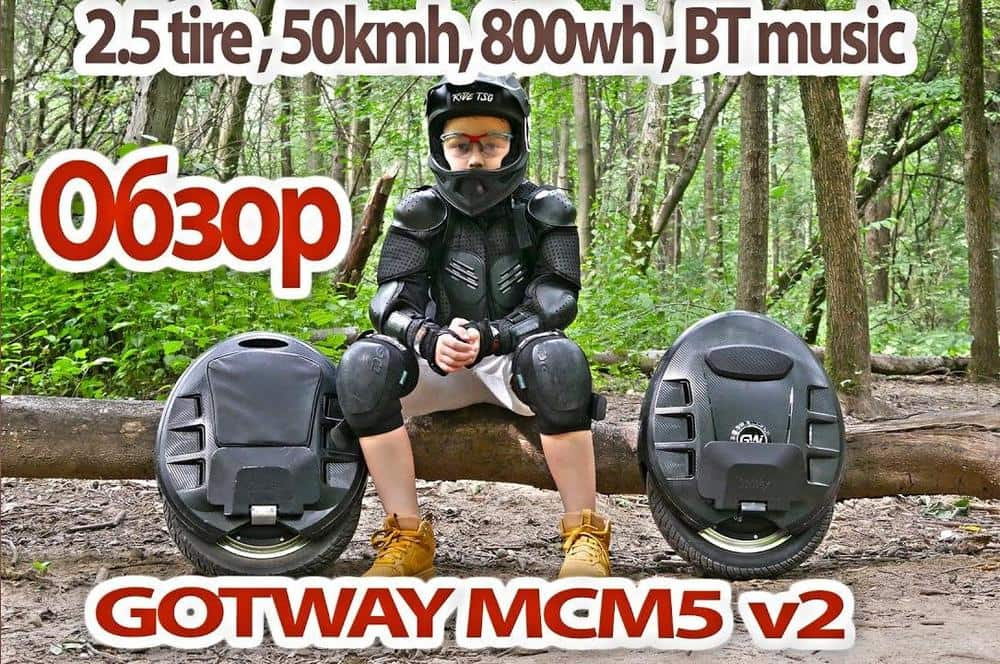 Oбновлённый GotWay MCM5 v2