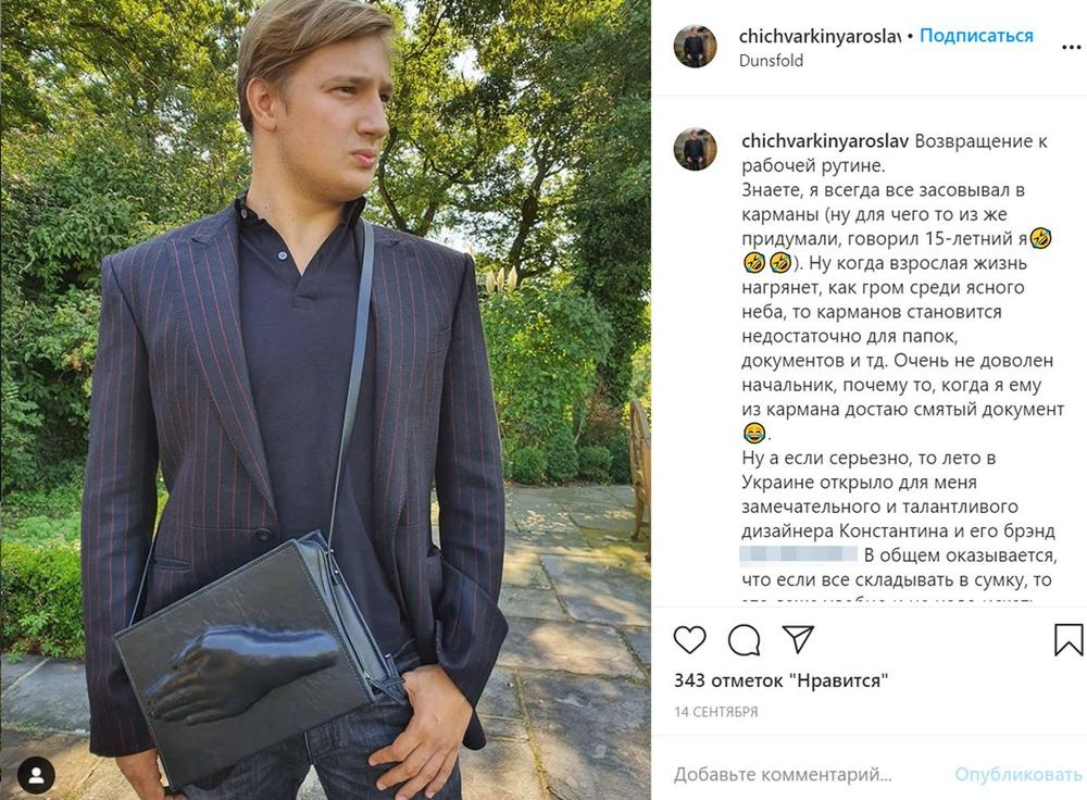 Ярослав Чичваркин возвращается к рабочей рутине