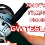 Begode Tesla V2 - установка увеличенной покрышки, гидроизоляция, лифтинг