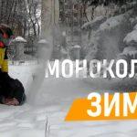 Моноколесо зимой. Особенности зимней эксплуатации моноколеса