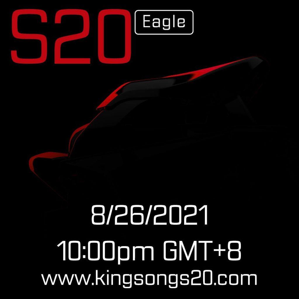 Моноколесо KingSong S20 дата презентации